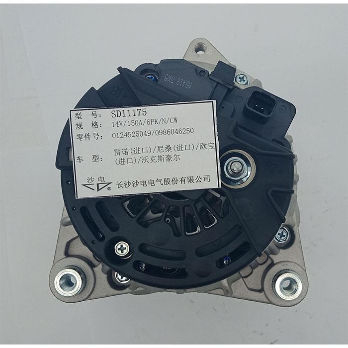进口尼桑发电机厂家价格0124525043,0124525132,0986046250