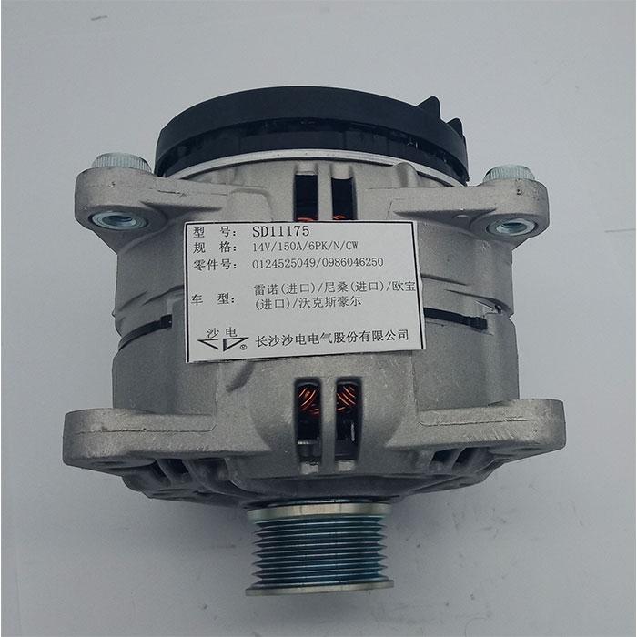 沃克斯豪尔发电机价格DRB6250,LRA02369,440067,23369N