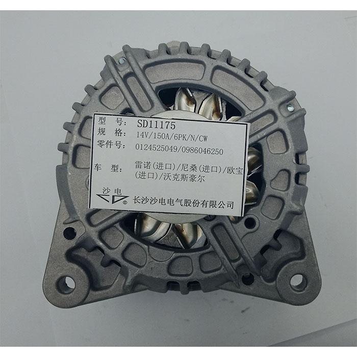 欧宝发电机价格0124525049,0124525135,0986047370,SD11175