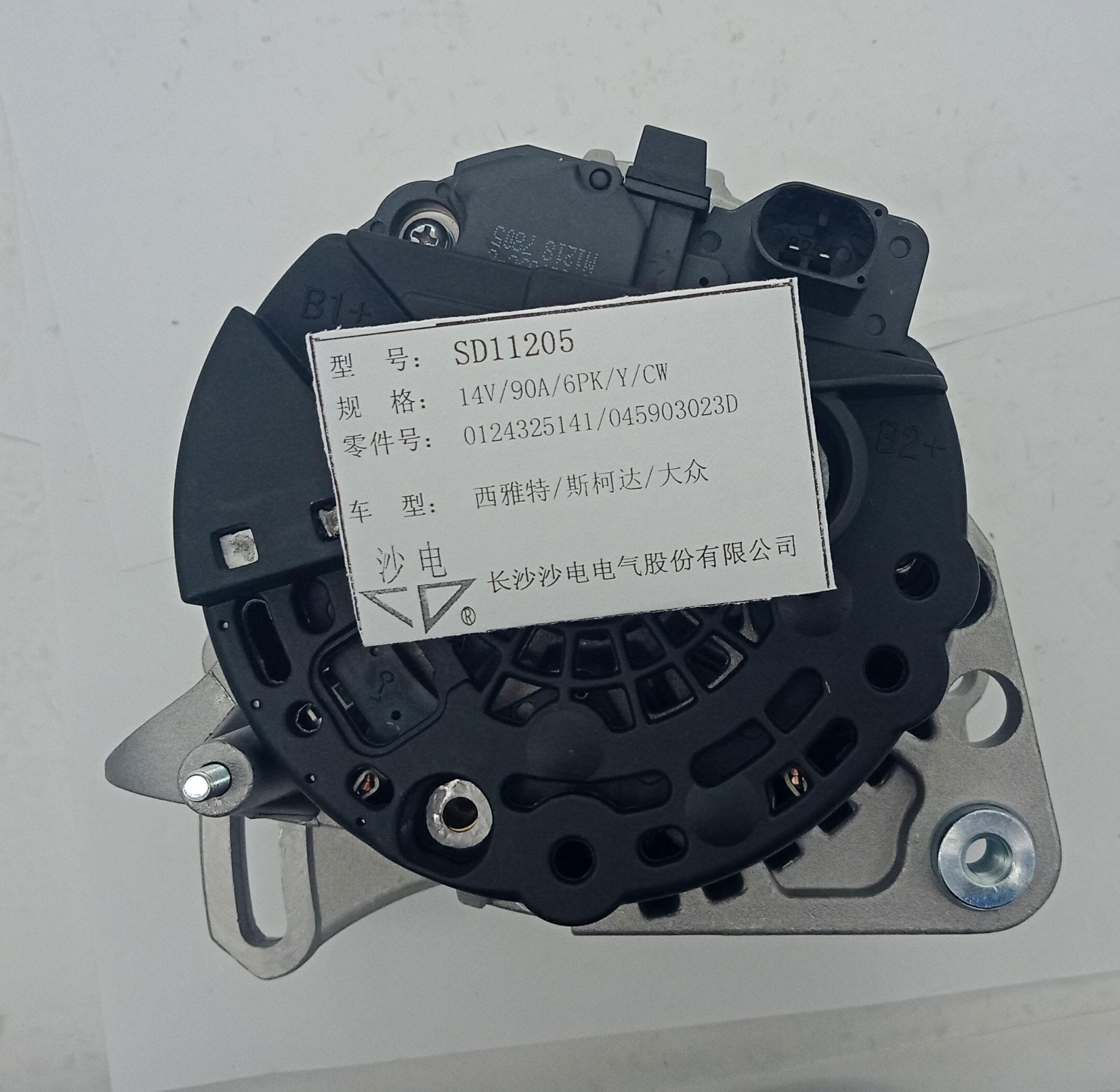Cordoba伊比萨1.4 TDI发电机LRA03674,115764