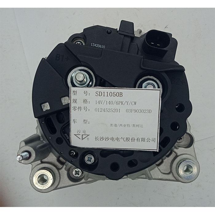 奥迪A3发电机价格0124525201,0124525545,0986082230,CA2118IR
