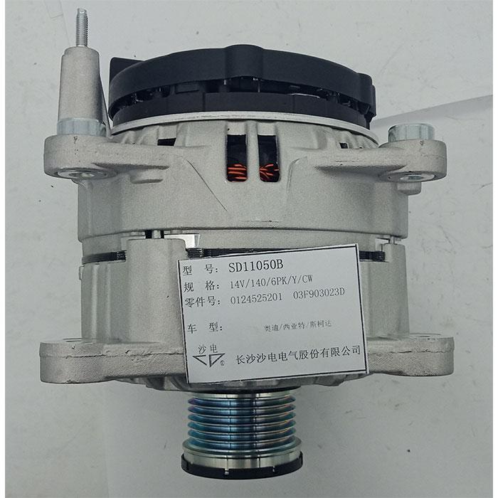Golf alternator CA2118IR LRA03504 03F903023D