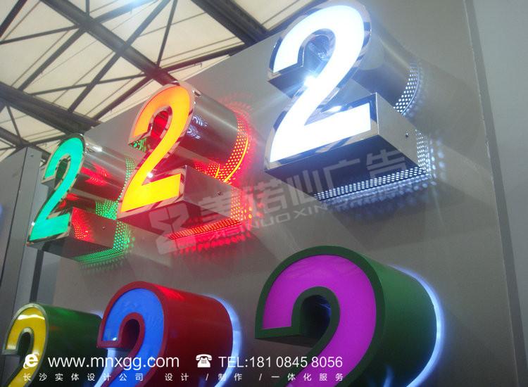 浅谈LED不锈钢发光字的几种常见类型