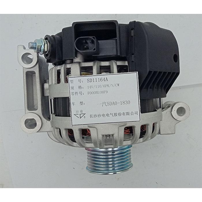 Besturn X80 B70 B90 alternator F000BL08F9