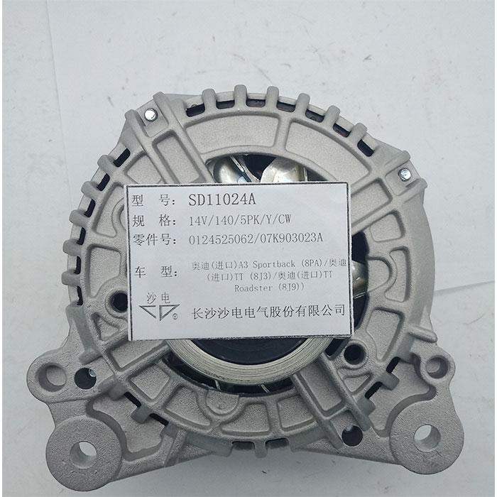 AUDI TT 2.5 TFSi 0124525062 07K903023A