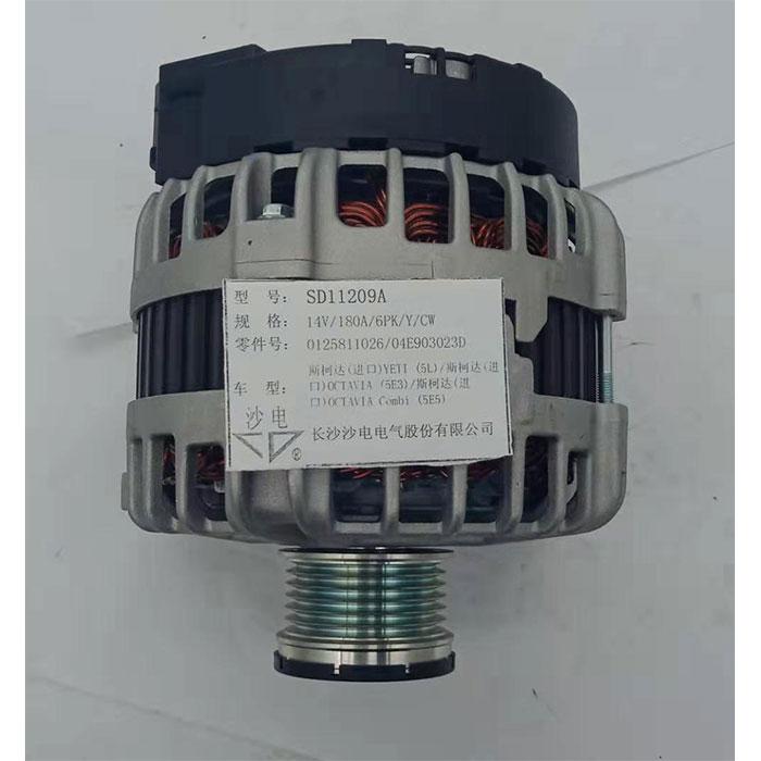Skoda octavia 1.6 alternator 0125811026 04E903023D