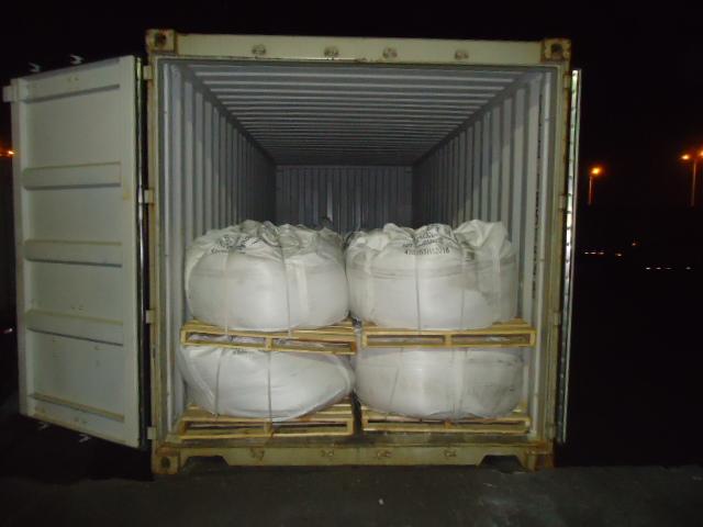 二氧化錳出口菲律賓
