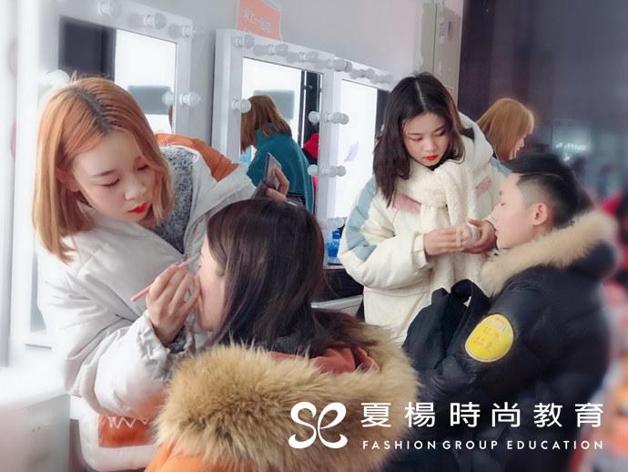 夏杨时尚跟妆实习-湖南电视台