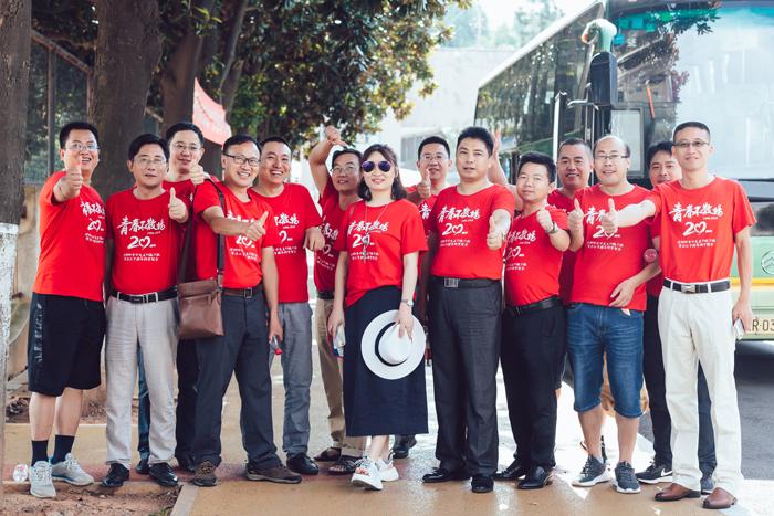 池州师专中文系95级某班二十周年聚会