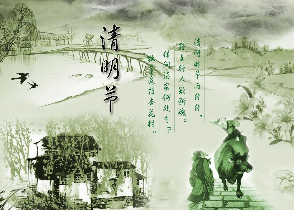美诺心2019年清明节放假通知
