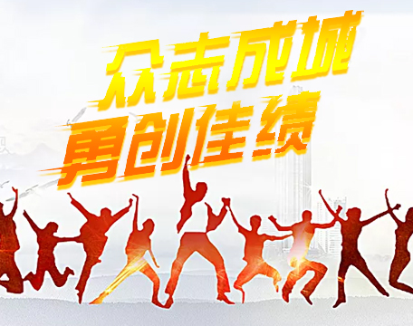 湘潭水府廟拓展訓練團建活動方案