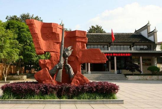 红色旅游文化节启幕 将评选十大红色经典