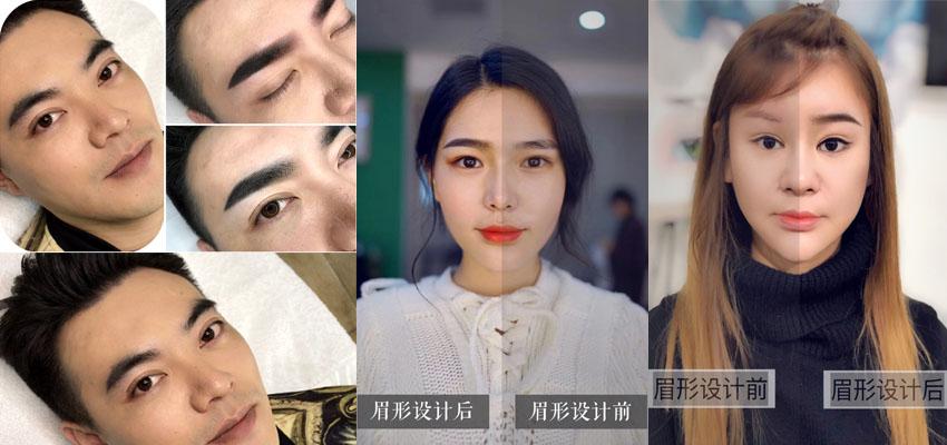 哪里做半永久定妆眉比较好?