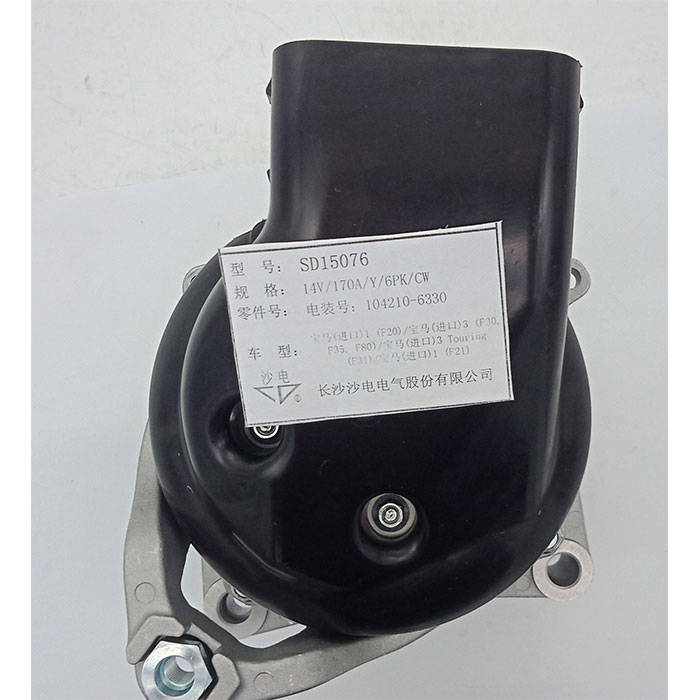 BMW alternator 7610260 12317605060 1042106330