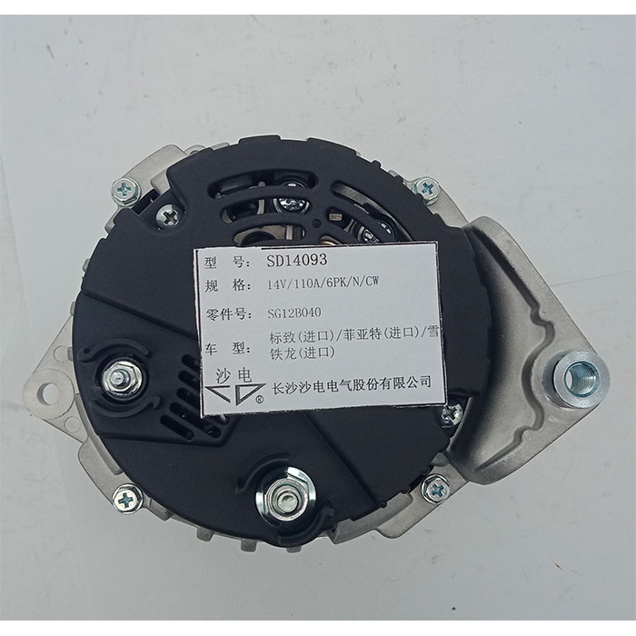 标志发电机5702C0,5705AF,5705EV,SG12B040