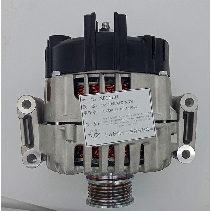 Benz alternator 439649 FG18S016 A0141540402