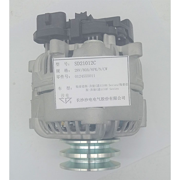 bosch alternator | 100% New Replacement for Bosch alternator