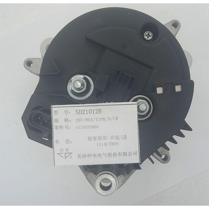 Benz alternator DRB5280 0124555065 A0131547802