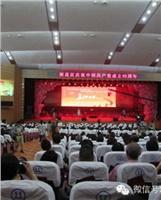 杨柳色彩助阵《长征组歌》少年版大型文艺汇演