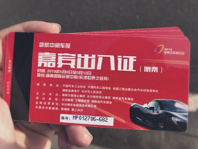 夏杨时尚跟妆实习-湖南汽车展览会