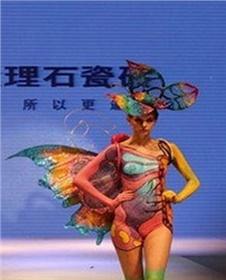 """杨柳色彩打造中国""""简一""""瓷砖新款发布会人体彩绘模仿秀"""