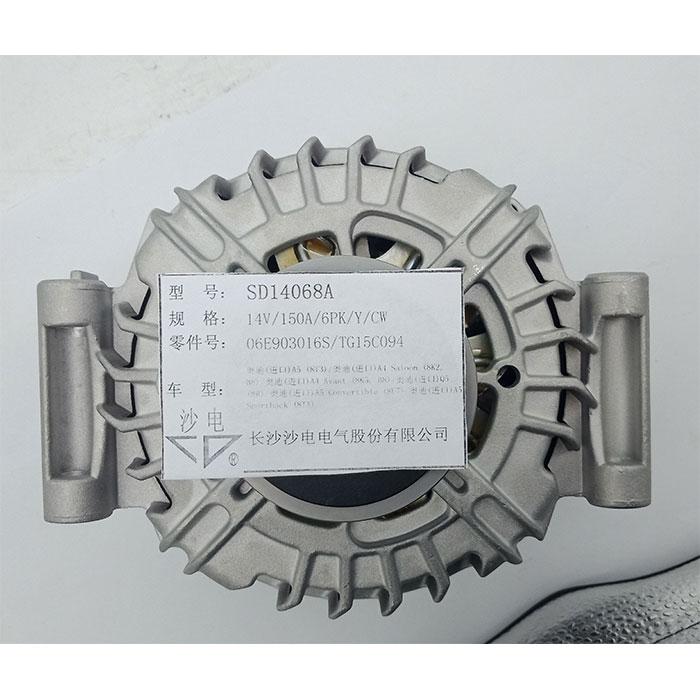 奧迪發電機06E903016S,TG15C094,LRA03215,SD14068A
