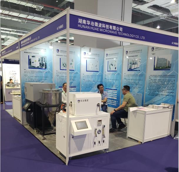 2019上海国际新材料展览会