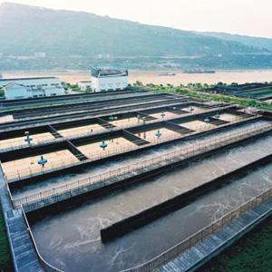 南县污水处理厂