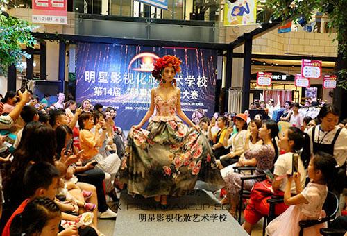长沙明星化妆学校时尚婚纱组名作