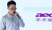 意志集团百家乐靠谱官网健康服务部经理李家辉