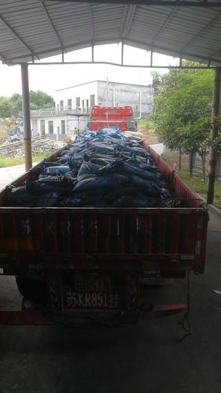 出口新万博登录手机版 认准青冲锰业 300吨订单已陆续发货