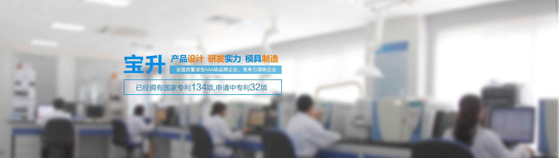 湖南万博体育manbetx手机版万博亚洲体育官网