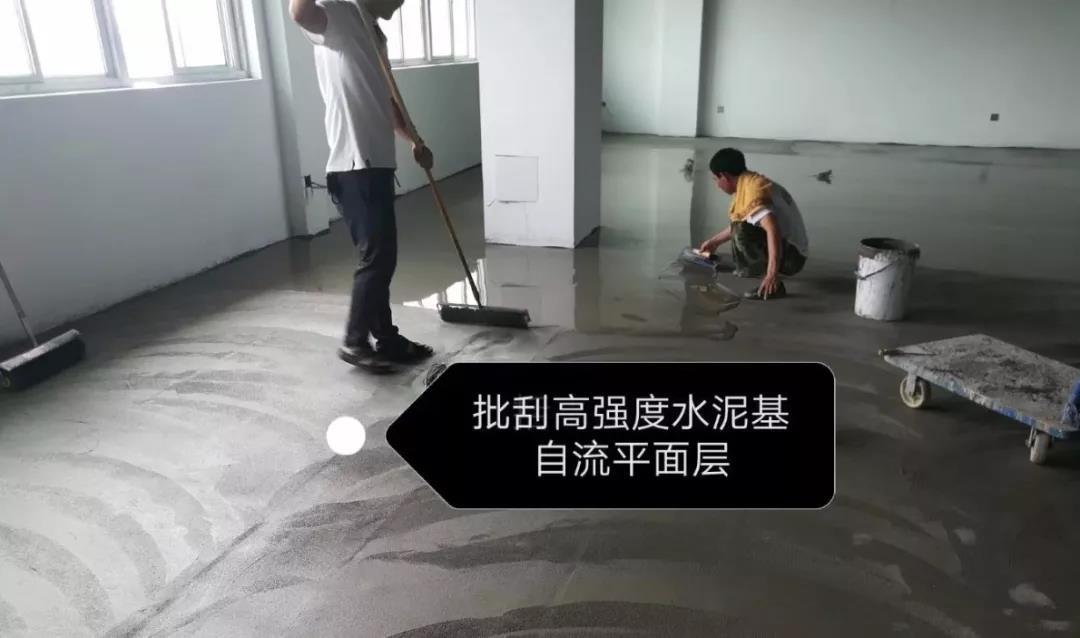 室内地坪要做混凝土了,但是回填土又是水又是泥怎么办?