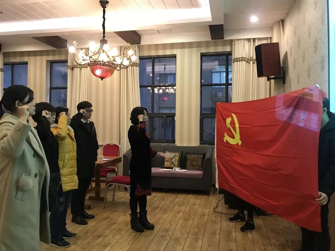 湖南麓谷醫械園黨委召開企業聯合黨支部成立暨民主評議黨員大會