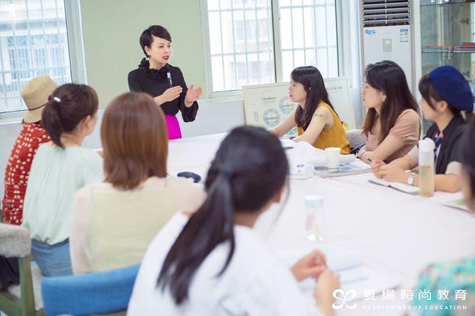 夏杨时尚教育高级搭配师班