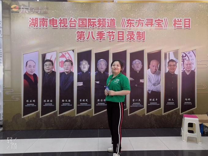 夏杨时尚化妆服务-湖南国际频道