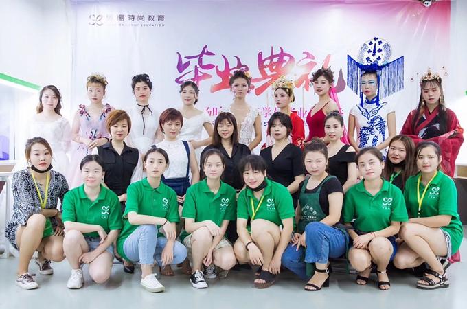 夏杨时尚教育2019年8月学习近况