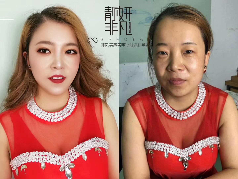 非凡美甲化妆培训学校化妆前后对比