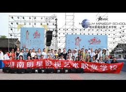 明星学校助力湖身�w南长沙新国潮汉服节