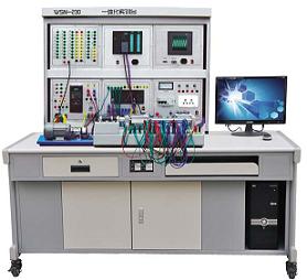 PLC技术理实一体化实训台