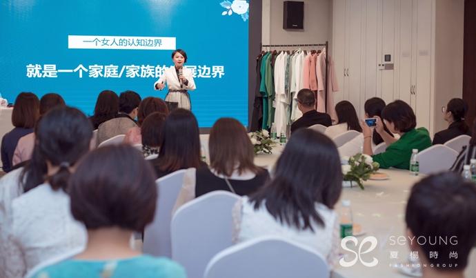 夏杨美学讲座走入化妆品行业协会