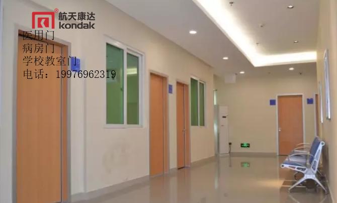 廣東醫用病房門保養需要注意的地方