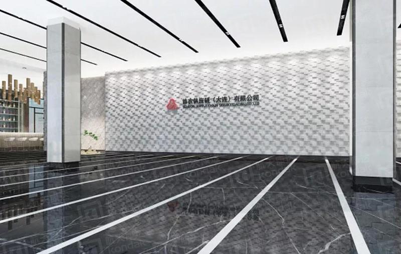 航天康达| 首农供应链(大连)有限公司打造多功能一体化办公空间