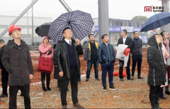 航天康達湘陰工業園鋼結構廠房上梁儀式圓滿舉行