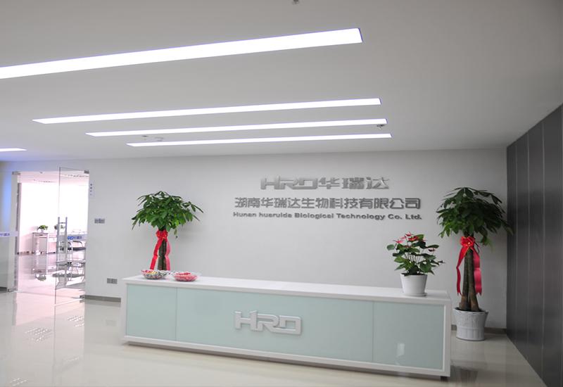 湖南華瑞達生物科技公司