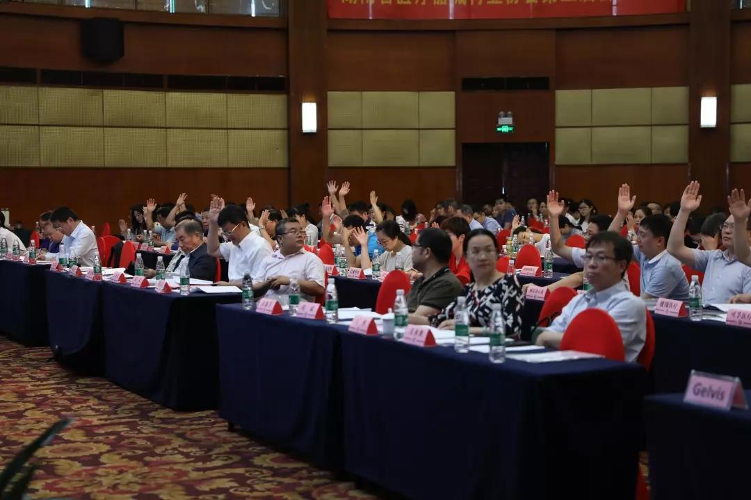 省医械协会第三届会员大会胜利召开 宋广征连任会长