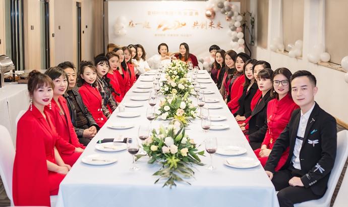 在一起,创未来,2020夏杨时尚集团年会圆满落幕