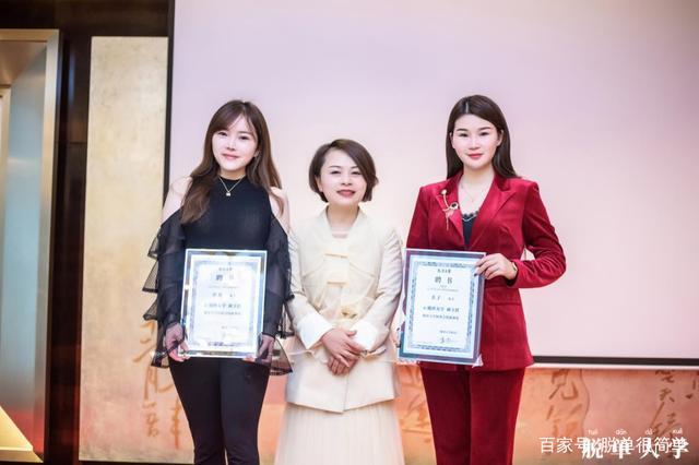夏杨时尚创始人夏杨老师受聘任长沙脱单大学校长