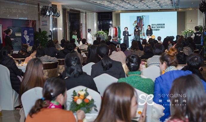夏杨时尚教育创始人受邀为非凡开启形象美学沙龙