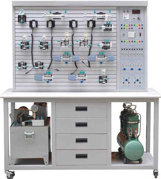 液压与气压传动综合实训装置